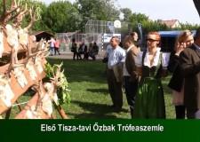 Első Tisza-tavi ŐZBAK TRÓFEASZEMLE – 2015. május 24-i adás